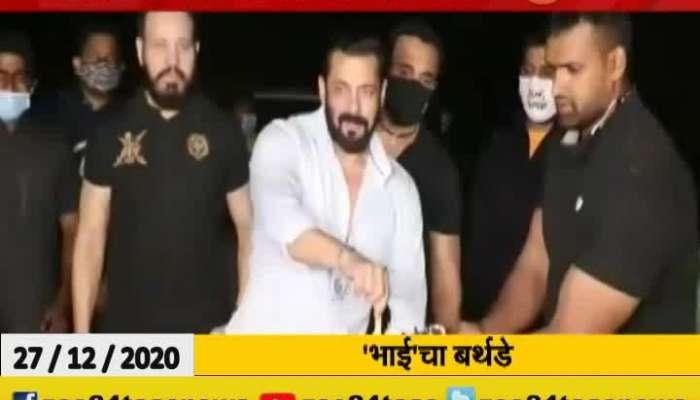 Bollywood Actor Salman Khan Celebrate His 55Th Birthday On His Farm House Update