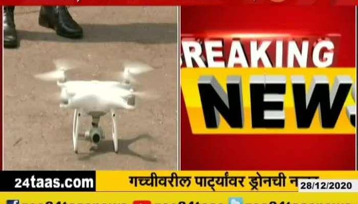 Mumbai Police Drone Eye On 31st Dec Party