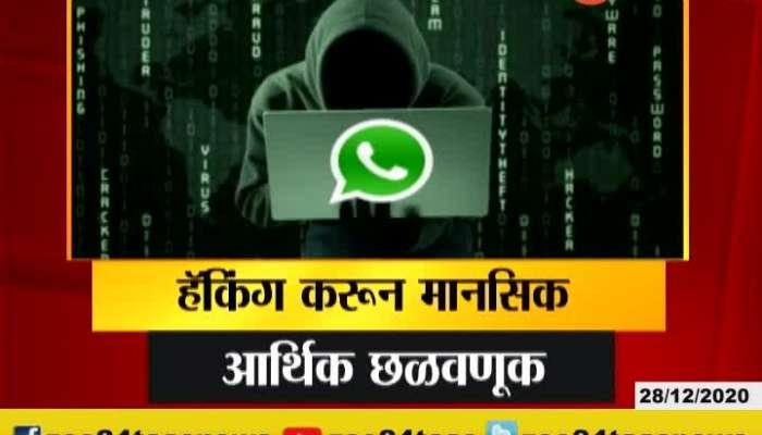 Hacker Targets Whats App User In Cyber Crime