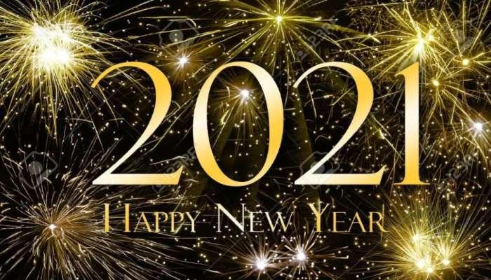 Happy New Year 2021 Wishes : नवीन वर्षाच्या या संदेशासह आपल्या मित्र परिवाराला द्या 2021 च्या शुभेच्छा!