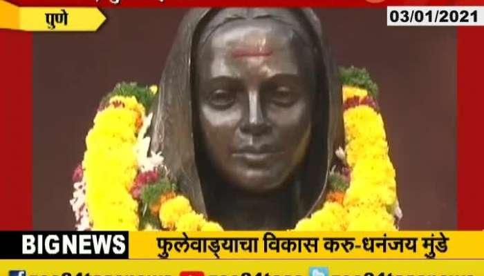 Pune MVA Party Announce On Women_s Education Day On Savitribai_s Birthday