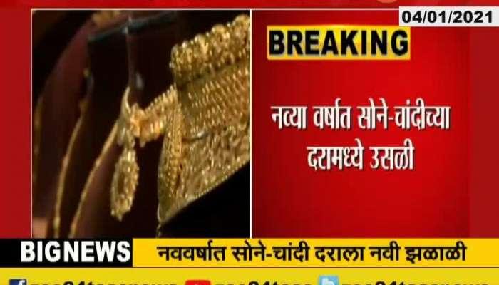Mumbai Rise In Gold And Siver Prescious Metals