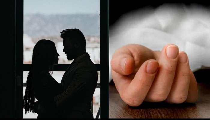 अनैतिक संबंधात अडथळा ठरत असल्याने पोटच्या मुलाची हत्या