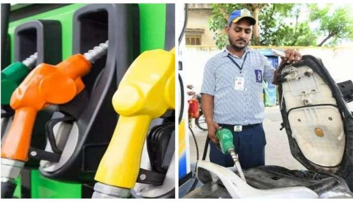 Petrol Price : काय आहेत आजचे पेट्रोल, डिझेलचे दर?