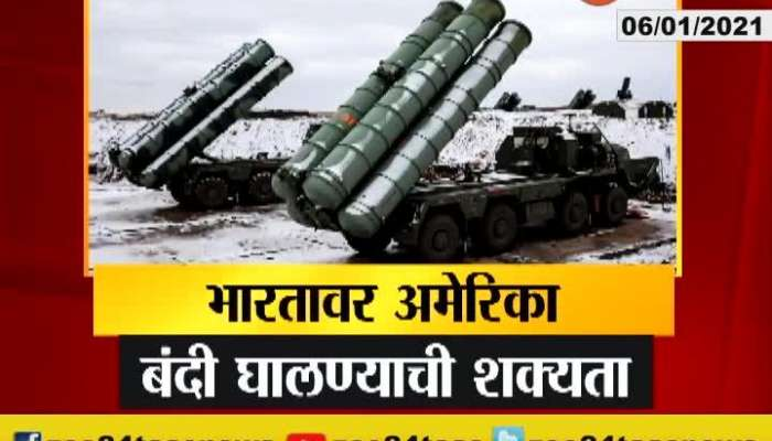 United States Warns India On Deal With Russia On Air Defence System
