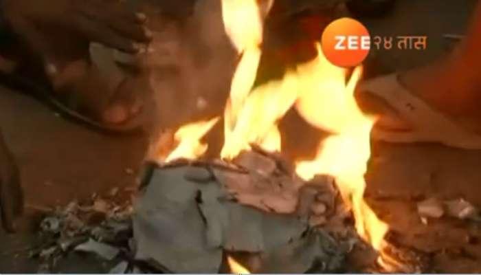 आग लागली तेव्हा सगळे पळाले, पर्स आणायल्या गेलेल्या महिलेचा होरपळून मृत्यू