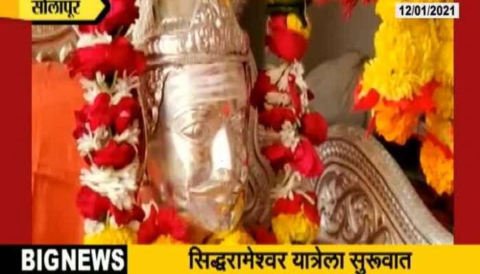 Solapur Siddharameshwar Yatra Begin