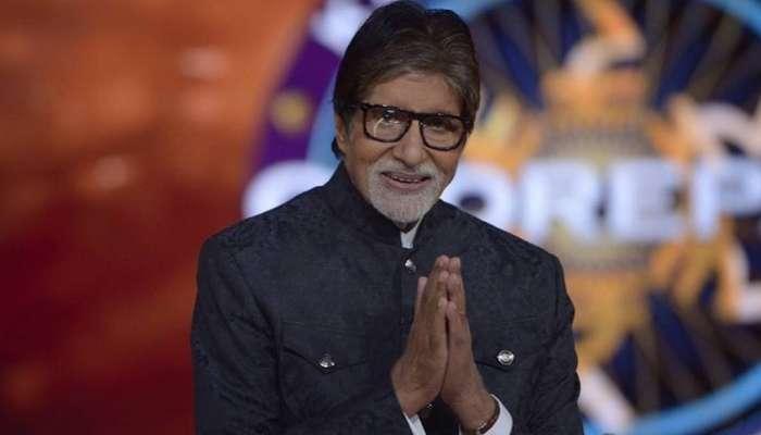 बिग बी अमिताभ बच्चन केबीसीमधून घेणार रिटायरमेंट?