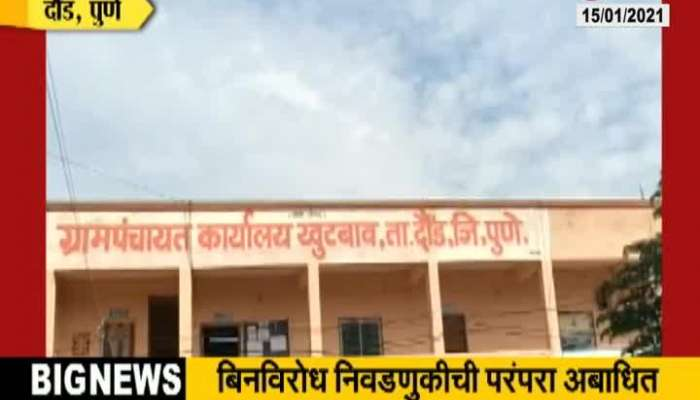 Pune,Daund ,Khutbaw_s Election Unopposed For 45 Years
