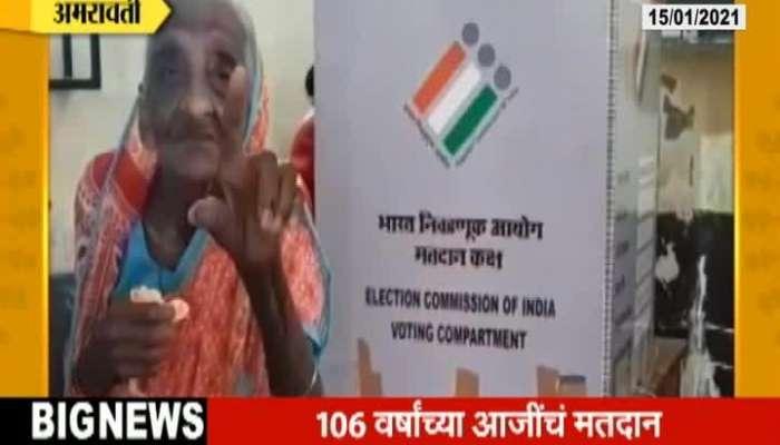 Amravati Grampanchyat Election Dayabai Chavre 106 Yr Voting