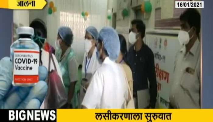 Jalna Health Worker Vaccination Completed In A Month Said Rajesh Tope