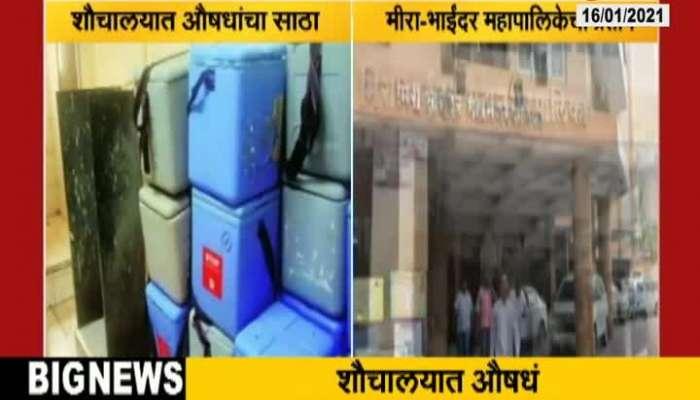 Mira Bhayander Palika Storage Polio Dose In Bathroom