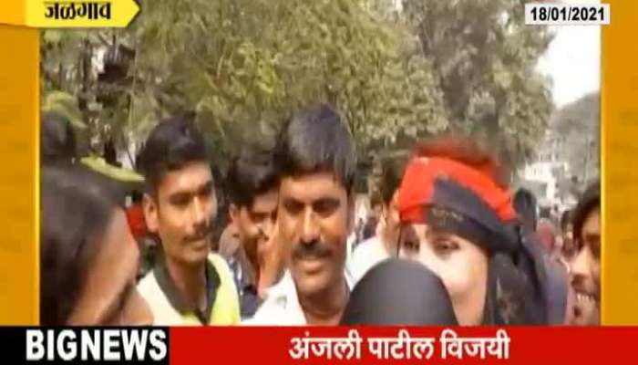 Jalgaon First Transgender Anjali Patil Won Grampanchayat Elections