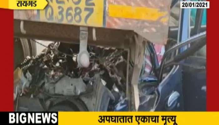 Raigad Car Accident One Dead And Three Injured