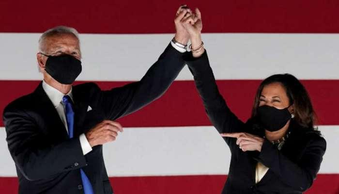 अमेरिकेमध्ये सत्तांतर, जो बायडेन अध्यक्षपदाची तर कमला हॅरीस घेणार उपाध्यक्षपदाची शपथ