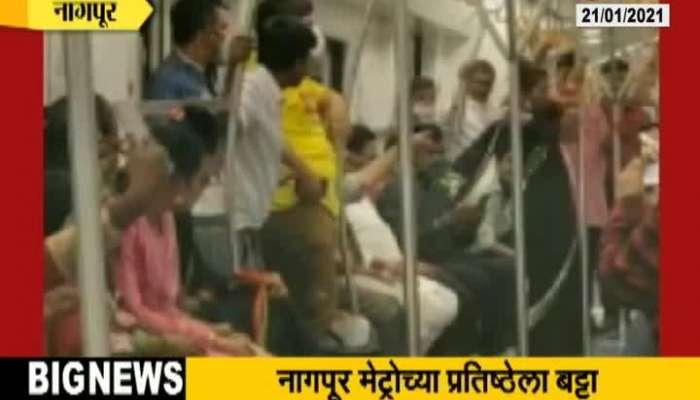 Nagpur Metro Dance Party And Gambling Video Getting Viral