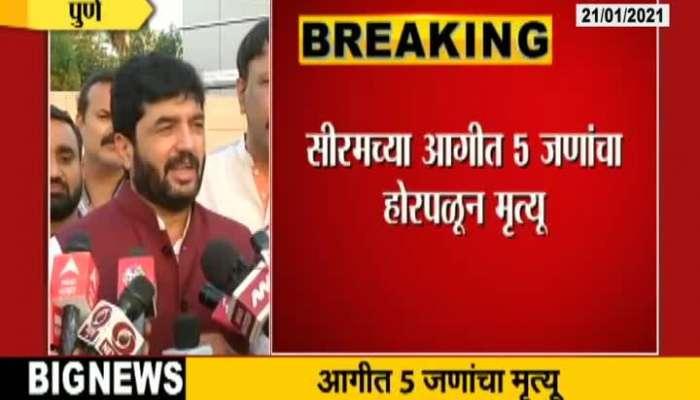 Pune Mayor Murlidhar Mohol Reaction On Fire Broke At Serum Institute Building 05 Dead