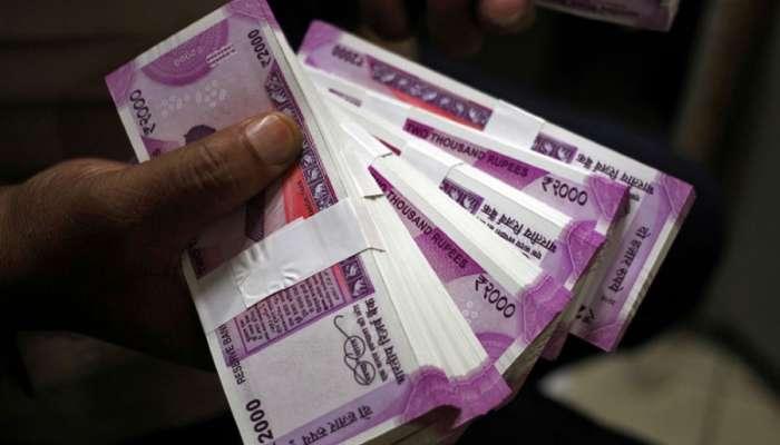 सरकारी कर्मचाऱ्यांचा पगार, पेन्शन खासगी बँकांमध्ये जमा करण्यास परवानगी