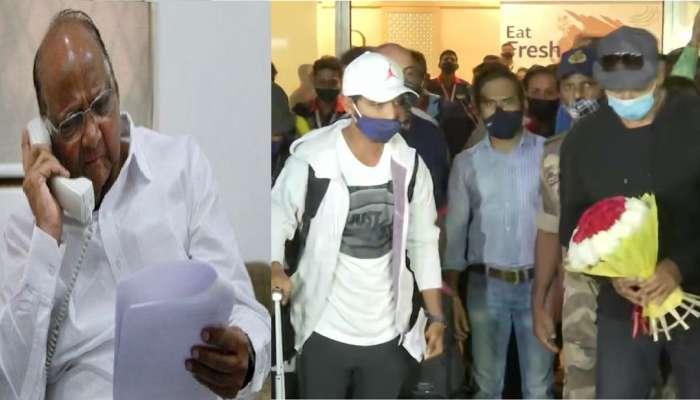 शरद पवारांच्या मध्यस्थीनंतर टीम इंडियाला विलीगिकरणातून सूट