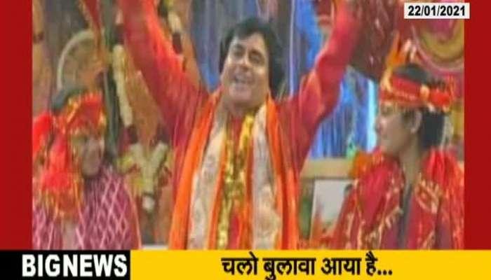 Bhajan Singer Narendra Chanchal Passes Away