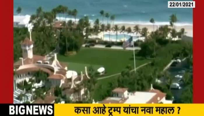How Is Trump_s New Palace