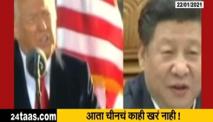 America Opened China Face On Uighur Muslims