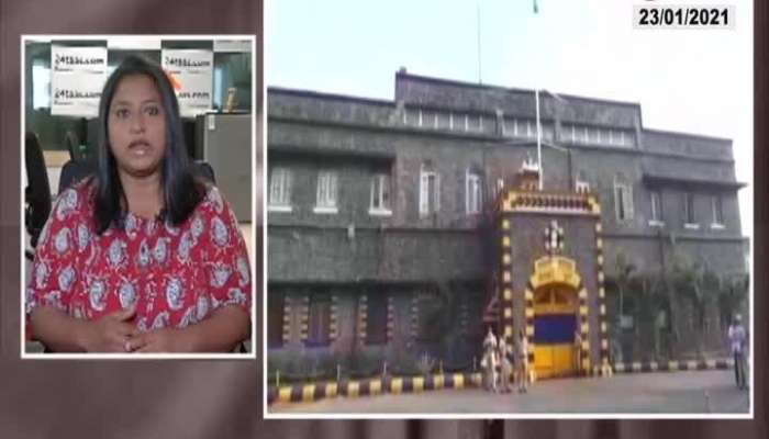 Pune Yerwada Jail Open For Tourism Point On 26 Jan 2021