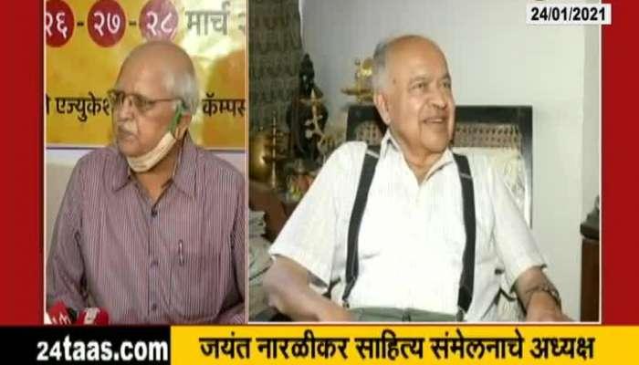 Jayant Naralikar Announced As President Of Nashik Sahitya Sammelan Update