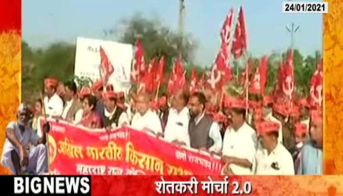 Igatpuri Thousands Of Adivasi Farmer March To Mumbai Begins To Support Farmers Protest