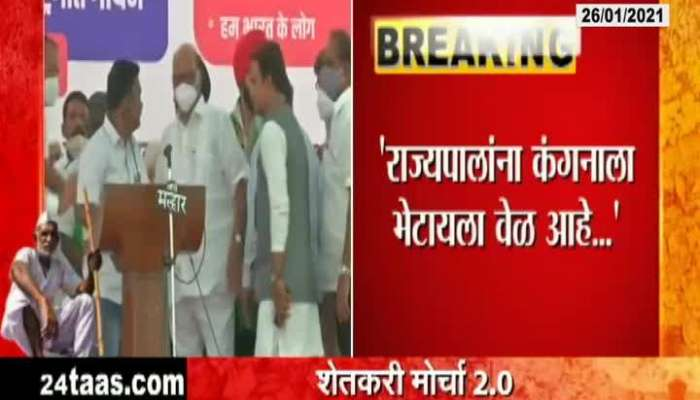 Mumbai Sharad Pawar Warns Central Government And Criticize Governor Bhagatsingh Koshiyari