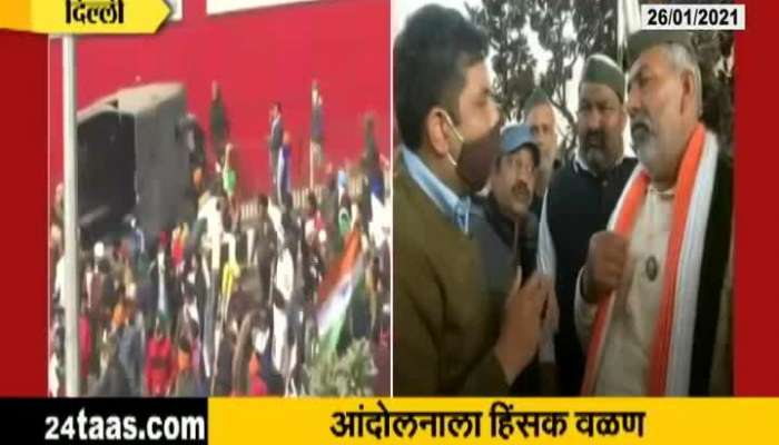 Delhi Farmer Leaders On Farmer Protestor Chaos And Enters Red Fort