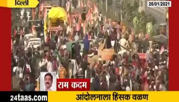 Delhi BJP Leader Ram Kadam On Delhi Farmer Protest