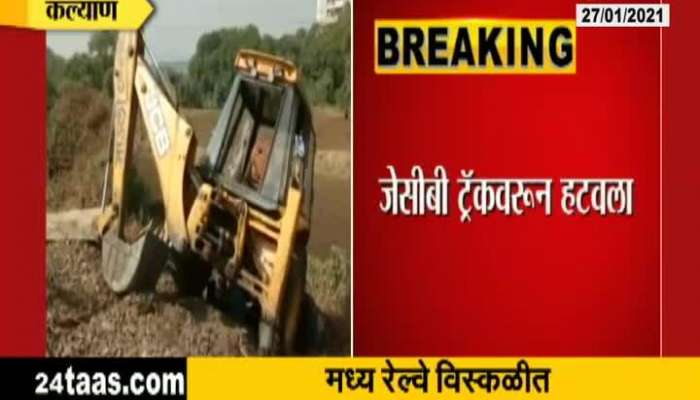 Due To Malfunction Of JCB On Rail Track Railway Service Stoped