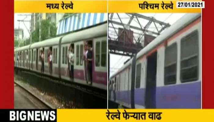 Central And Western Railway Rounds Will Increase From Friday