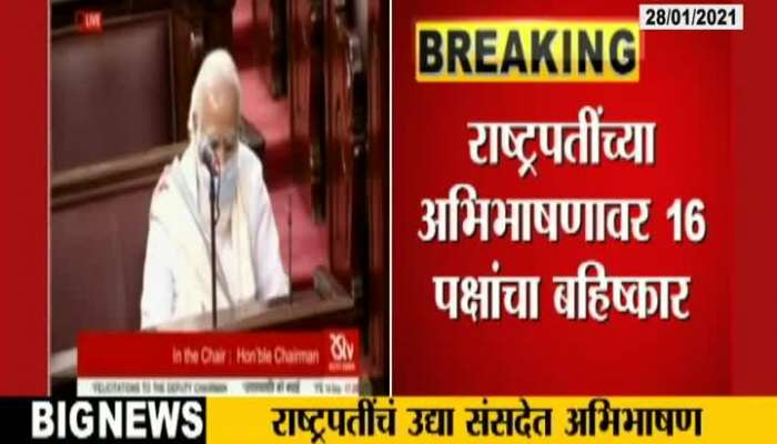 New Delhi President_s Address In Parliament Tomorrow