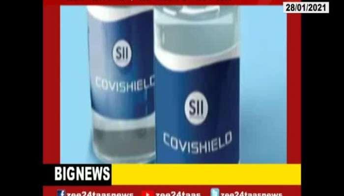 India will Send Corona Vaccine to Sri Lanka