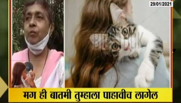 Special Story On Child Lost Her Eye Due To Cat