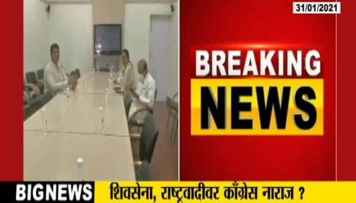 Congress Leader Anger On Shivsena And NCP Party Congress Leader Balasaheb Thorat Reaction