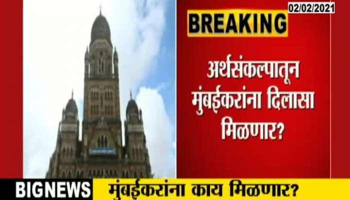 Mumbai Municipal Corporation_s Financial Resolution Will Be Presented Tomorrow