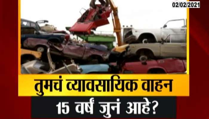 Union Budget 2021 What Is Scrap Policy And Benefit For Auto Industry