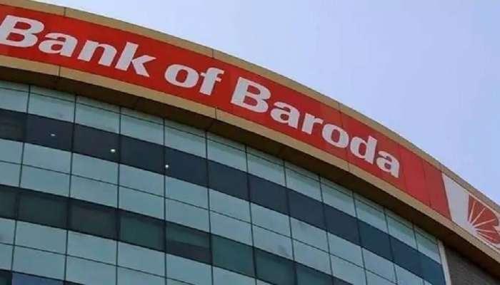 Bank Of Baroda कर्मचाऱ्यांना 'वर्क फ्रॉम होम'ची संधी