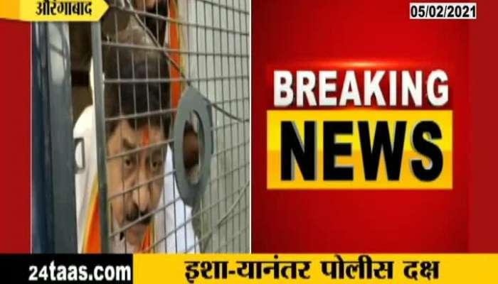 Aurangabad MNS Leader In Police Custody