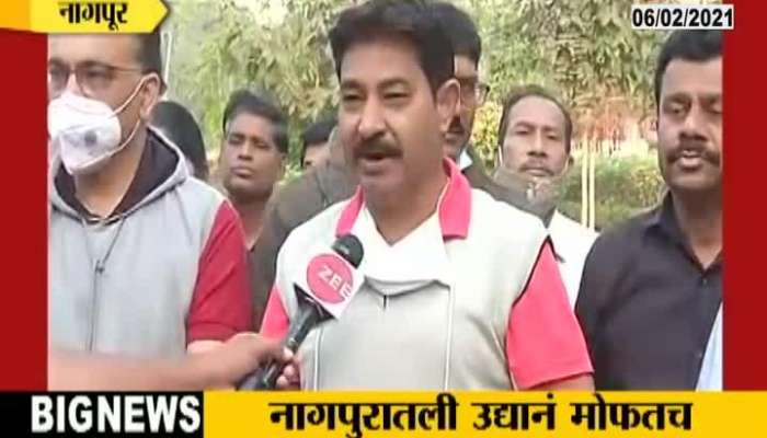 Nagpur Zee 24 taas Impact Story,no charge will be taken for genral people