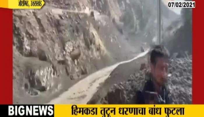 Uttarakhand Dam burst updates from joshimath