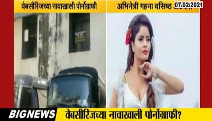 Actress Gahana Vasistha arrested for pornography