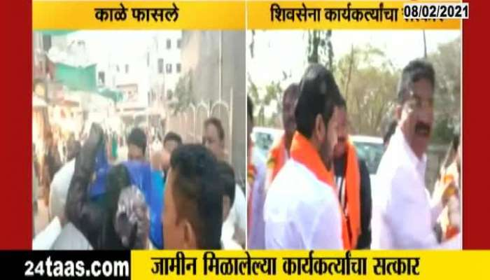Pandharpur Shiv Sena Leader Felicitated After Getting Bail