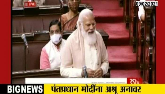 PM Modi And Sharad Pawar On Retirement Of Congress Rajya Sabha Leader Gulam Nabi Azad