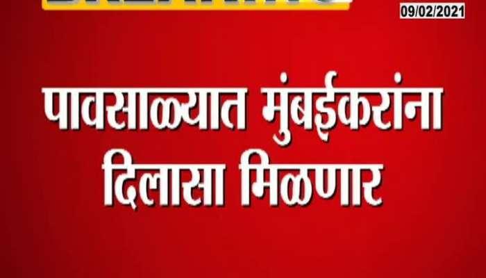 Mumbaikars Get Relief In Rainy Season