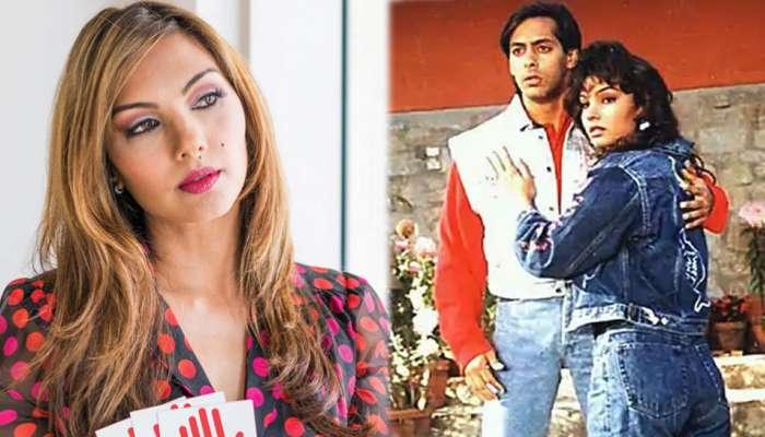 Salman Khan ची एक्स गर्लफ्रेंड आता म्हणते, 'खऱ्या प्रेमात खूपदा चुकले'