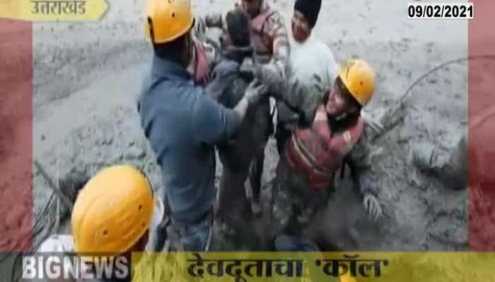 Uttarakhand Glacier Disaster People Stuck In Tunnel Relived After Getting Range To Mobile